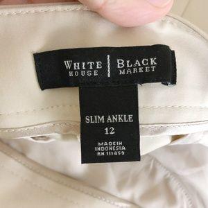 White House Black Market Pants - 🇺🇸WHBM Beige Slim Ankle Career Pants